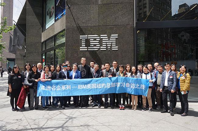世界名企IBM学习交流之旅2016.5.19 美国纽约总部